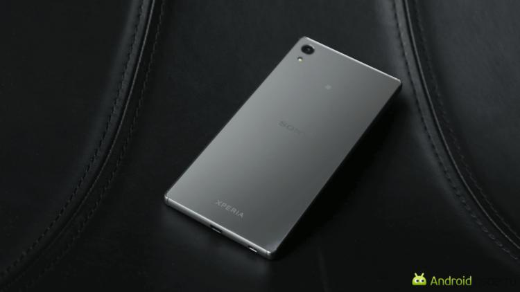 Sony Z5 Premium - 1