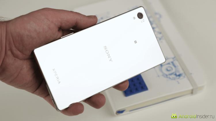 Sony Z5 Premium - 12