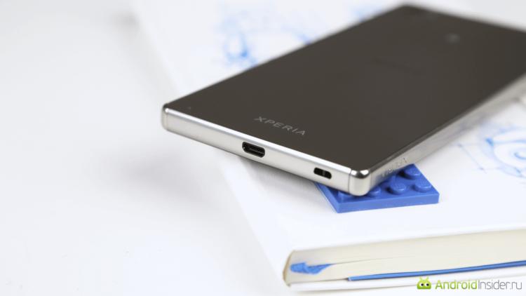 Sony Z5 Premium - 14