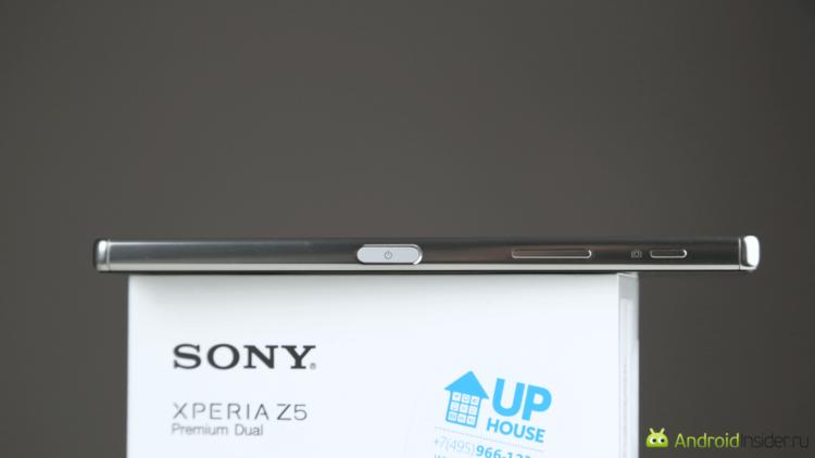 Sony Z5 Premium - 4