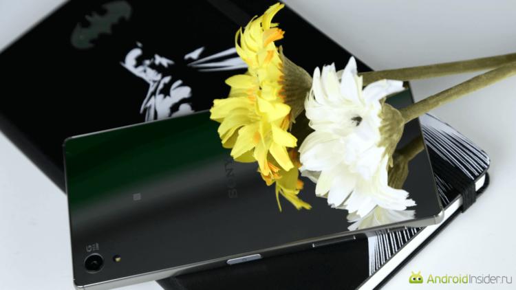 Sony Z5 Premium - 7