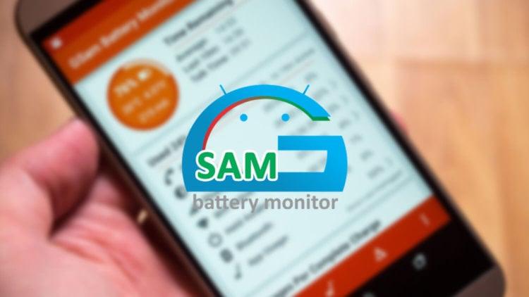 GSam Battery Monitor — лучший мониторинг состояния батареи