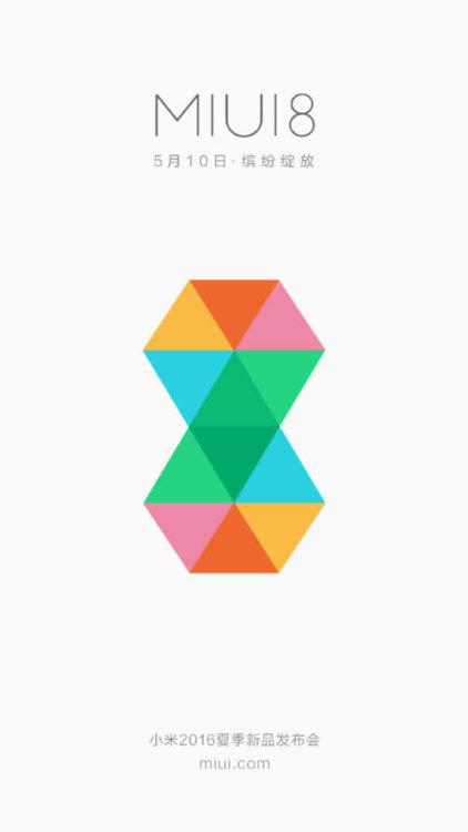miui-8-teaser-01-576x1024