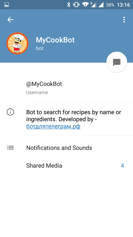 mycookbot1