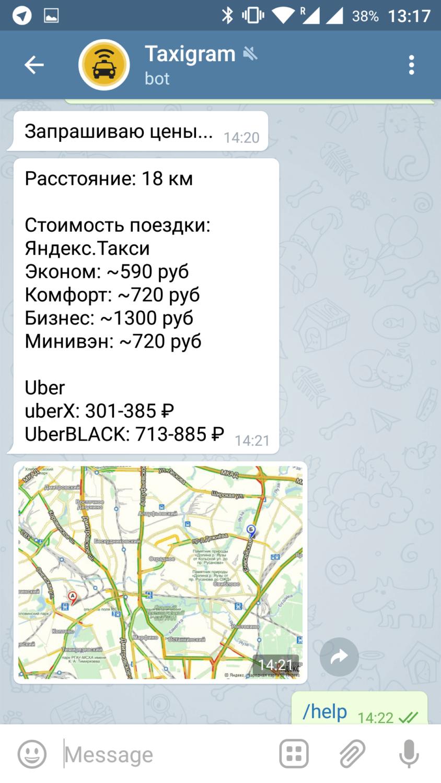 taxigram3