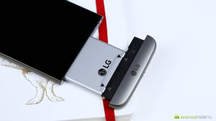 LGG5SE - 7