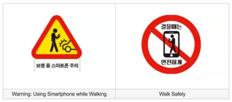 Seoul-Metropolitan-Government-Pedestrian-Traffic-Signs-for-Smartphone-Users