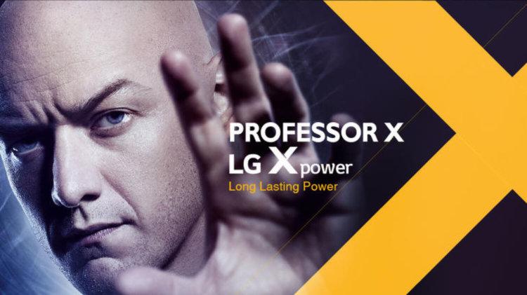 X Power