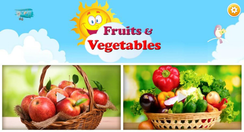 Овощи и фрукты для детей