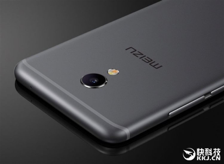 Предположительно Meizu MX6