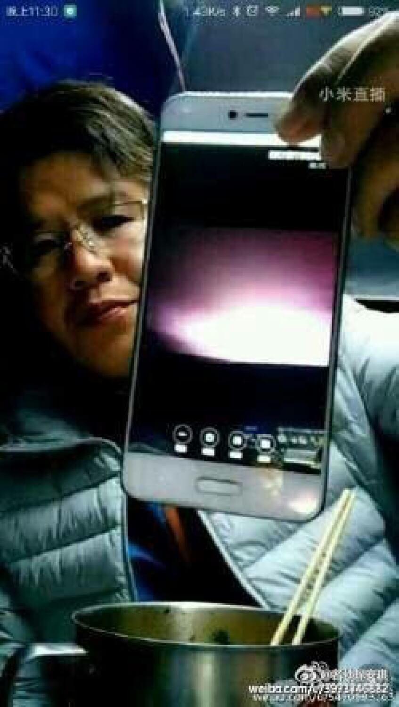 Предположительно Redmi Note 4