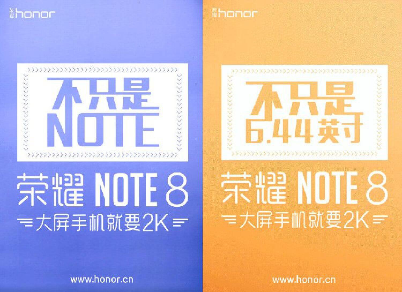 Тизер Huawei honor Note 8