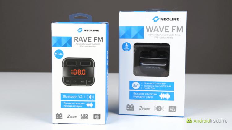 Neoline_FM_Wave_Rave - 1