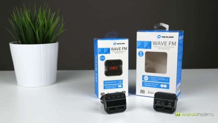 Neoline_FM_Wave_Rave - 11