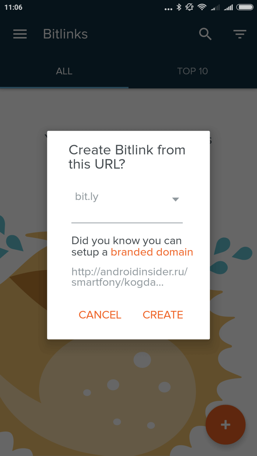 bitly_screen3