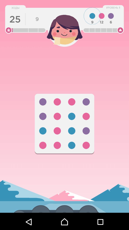 dots_screen1