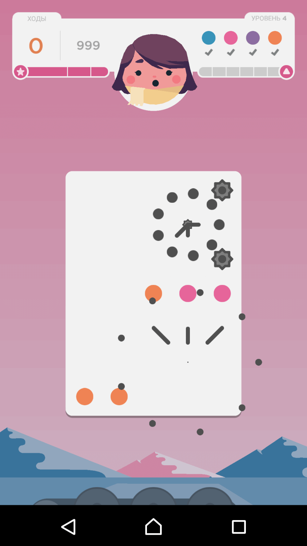 dots_screen10