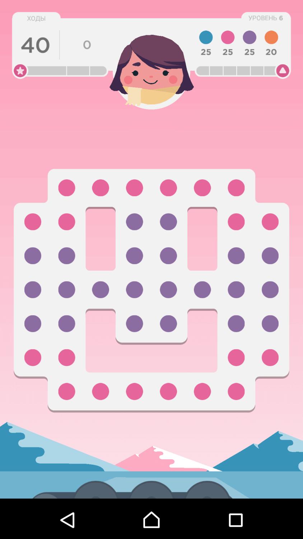 dots_screen11