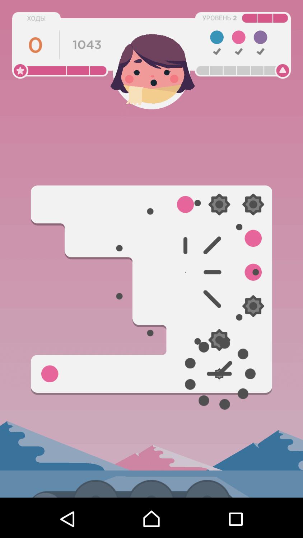 dots_screen5
