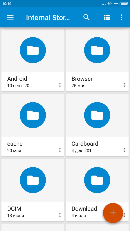 finder_screen1