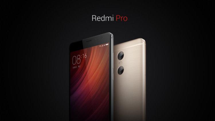 redmi_pro7