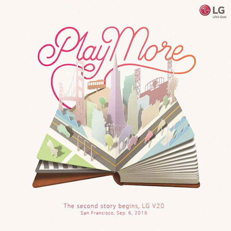 LG V20 Announce