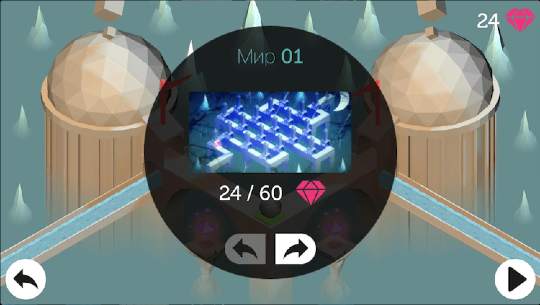 Marble_Maze_3