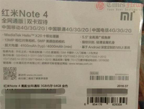Retail-box-for-the-Xiaomi-Redmi-Note-4