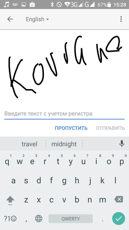 google_crowdsource4