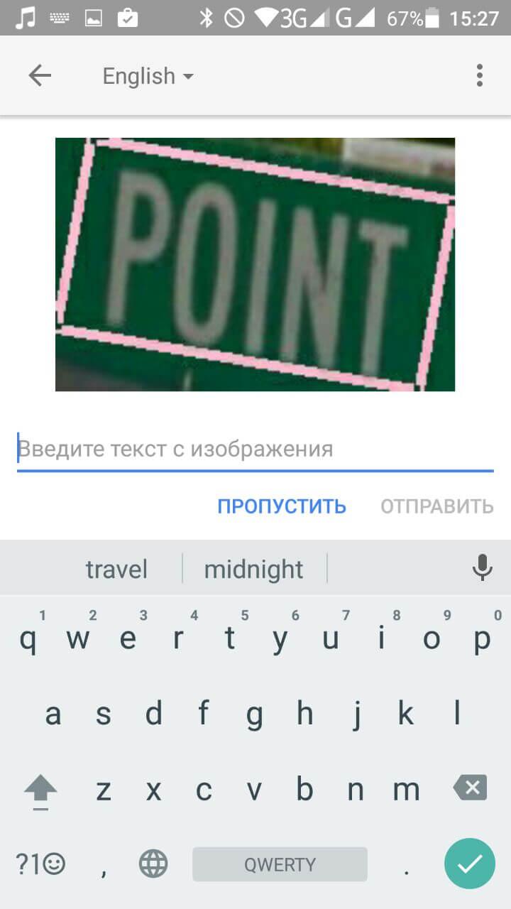 google_crowdsource6