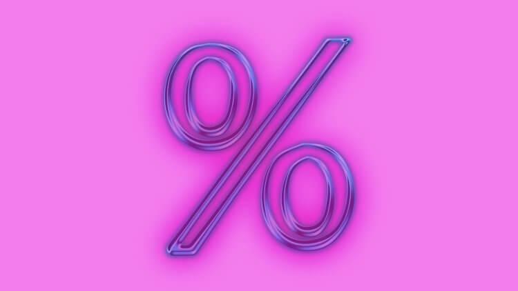 Процентный знак