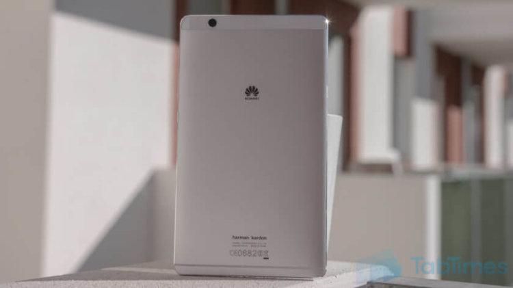 Huawei-MediaPad-M3-TabTimes-1-of-19-840x472