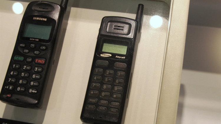 Samsung SH-770