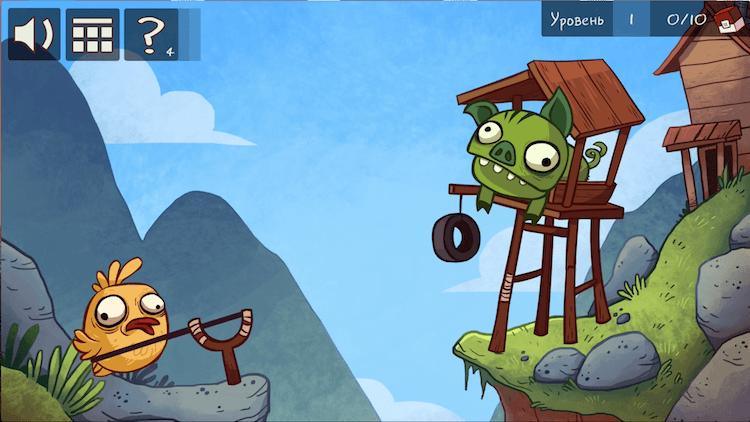 troll_face_quest_video_games_1