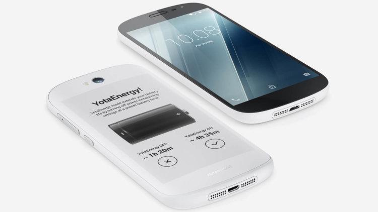 yotaphone-2-branco-2