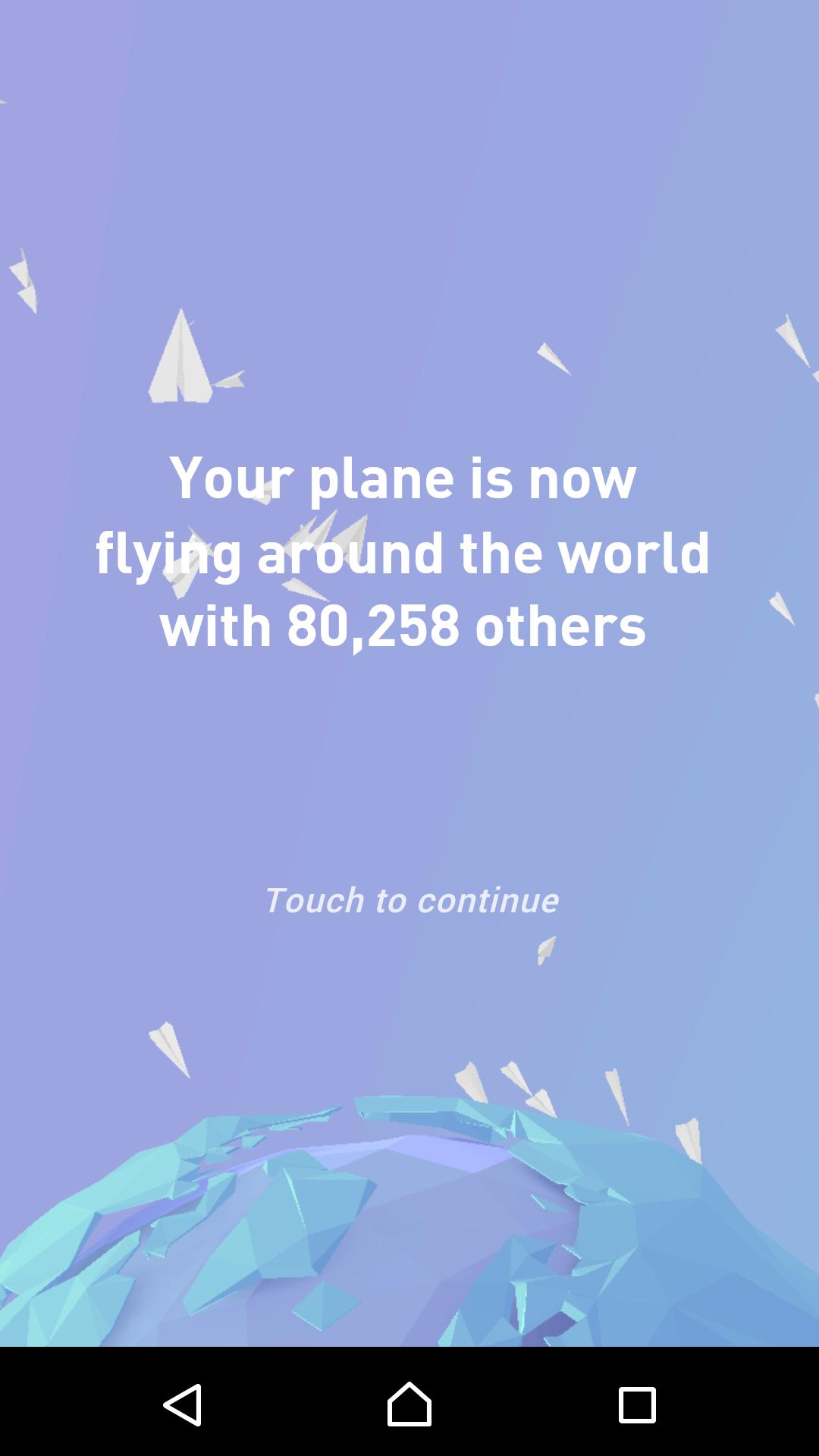 paper_planes4