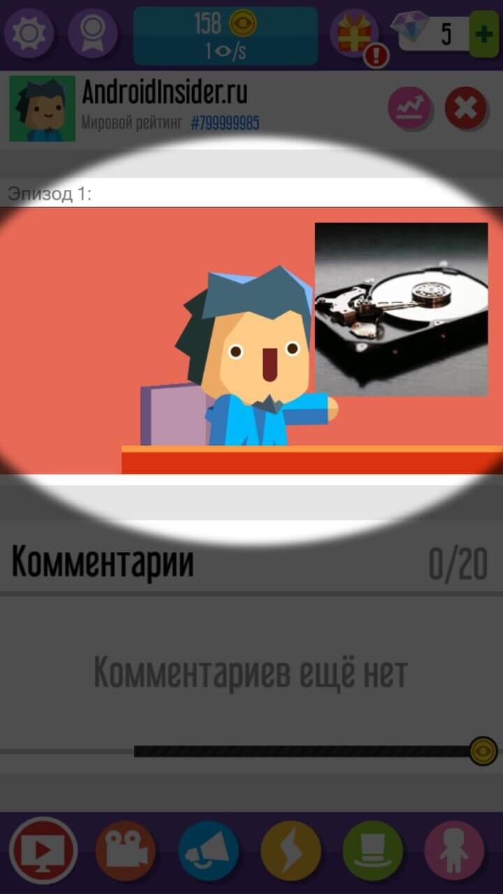 vlog_game5