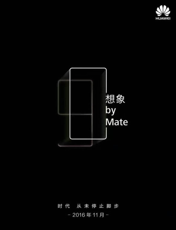 Официальный тизер презентации смартфона Huawei 3 ноября