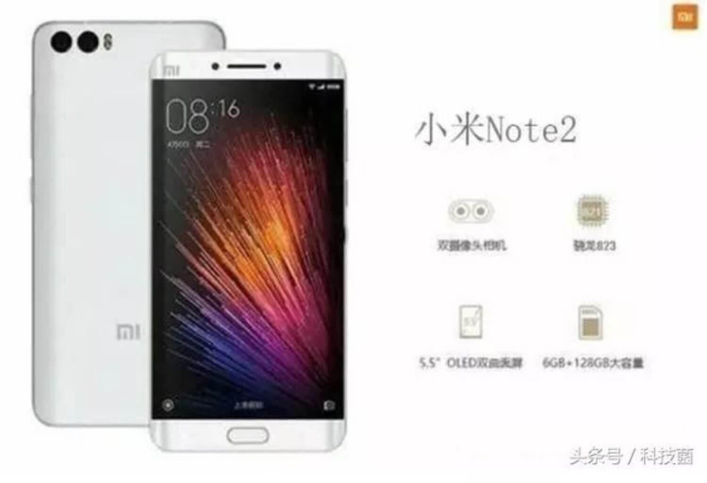 Предположительно Xiaomi Mi Note 2