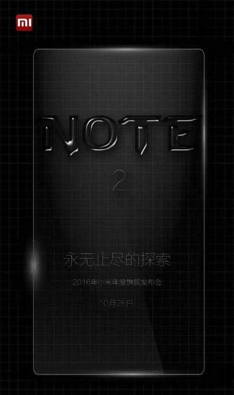 Предположительно тизер Xiaomi Mi Note 2, дающий представление о внешнем виде телефона