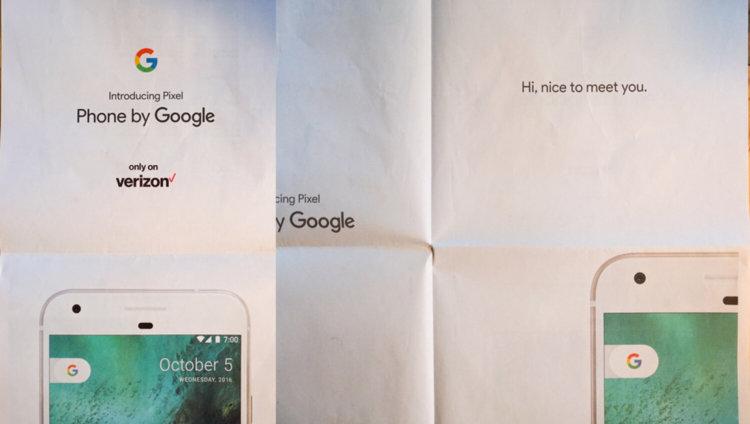 google-pixel-ad