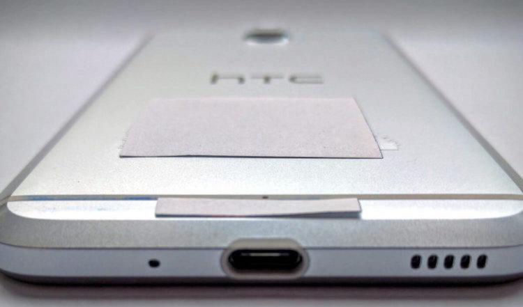 HTC Bolt Back