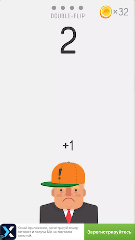 Hat Trick Shots