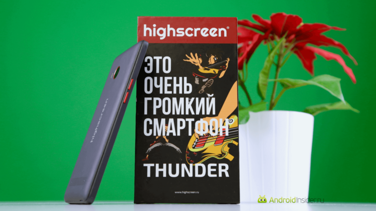 highscreen_thunder-4