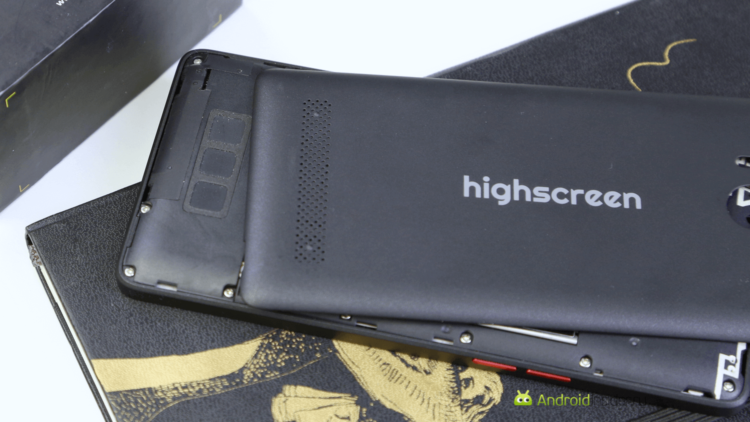 highscreen_thunder-5