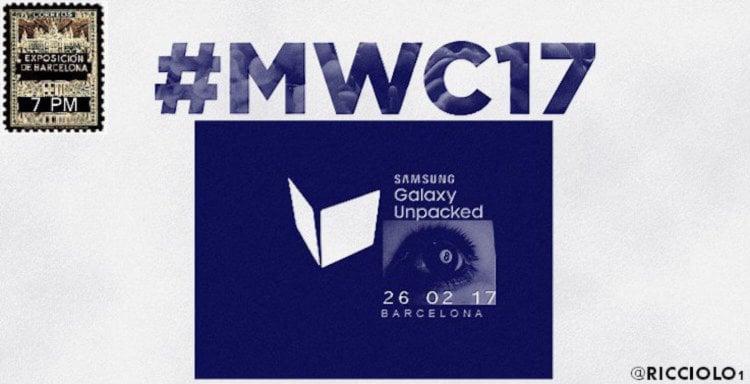 MWC17 Leak