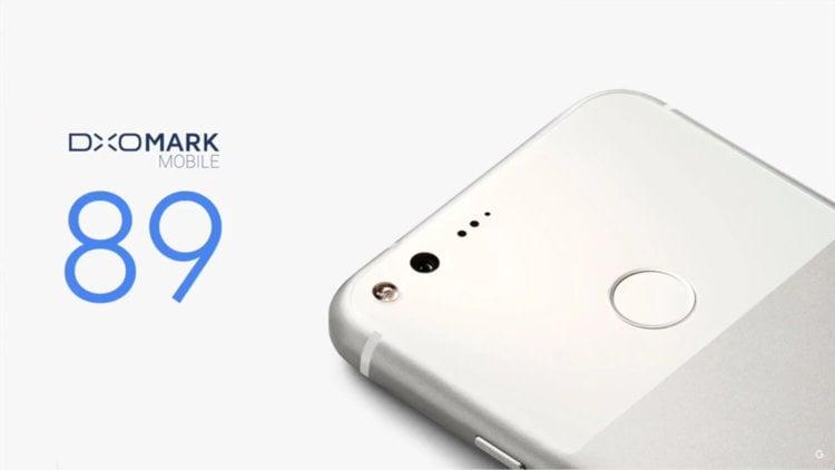 dxomark-rating-pixel-google-2016