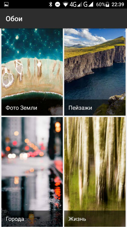 google_wallpapers3