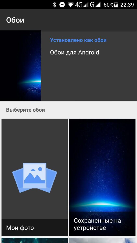 google_wallpapers5