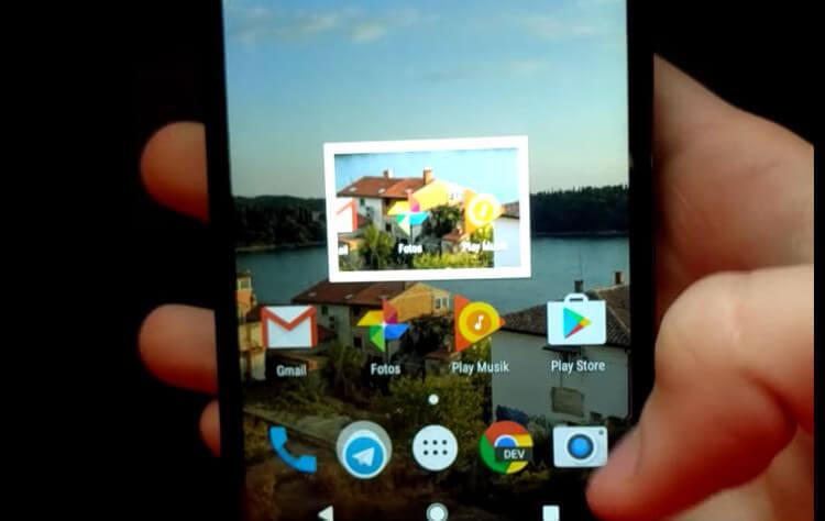 Скриншот выделенного фрагмента экрана в Android